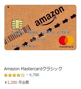 テンポラリー カード