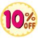 Amazonギフト券を10%オフで購入する方法