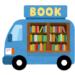 【悪用厳禁】ブックオフの中古本を1冊8円で購入できるクーポン