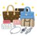 高級ブランド品レンタルサイト12選のご紹介【随時更新】