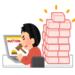 【無料せどり】仕入れ0円で転売できる売れ筋商品4選+仕入れ先5選のご紹介【随時更新】