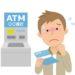 ジャパンネット銀行のATM手数料を永久に無料にできる神アプリ
