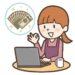S-martツケ払い~最大3万円の現金キャッシュバック【後払い】